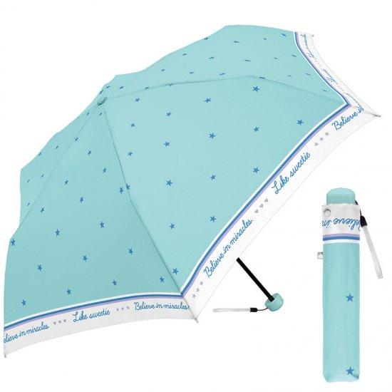 折りたたみ傘 かわいい子供用 女の子 軽量 ライクスイーティー 子供用記念品 クラックス
