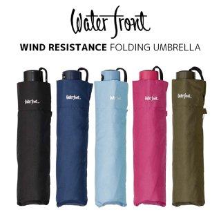 ウォーターフロント Waterfront 折りたたみ傘 55cm 軽量 レディース メンズ 耐風傘 丈夫な強化骨傘