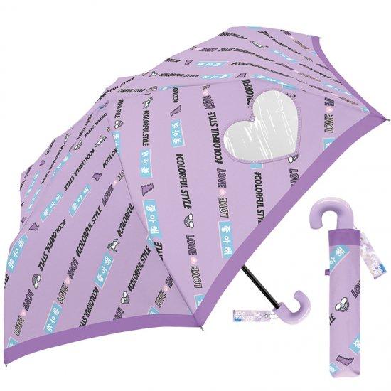 折りたたみ傘 かわいい子供用 女の子 軽量 カラフルスタイル 子供用記念品 クラックス