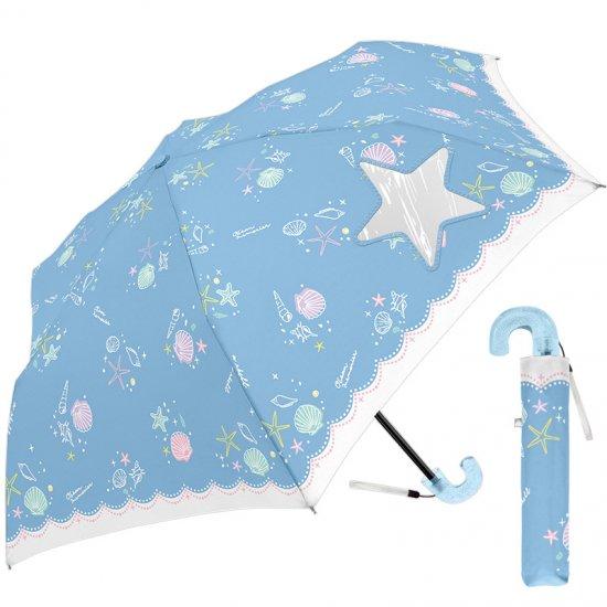 折りたたみ傘 かわいい子供用 女の子 軽量 オーシャンメモリーズ 子供用記念品 クラックス