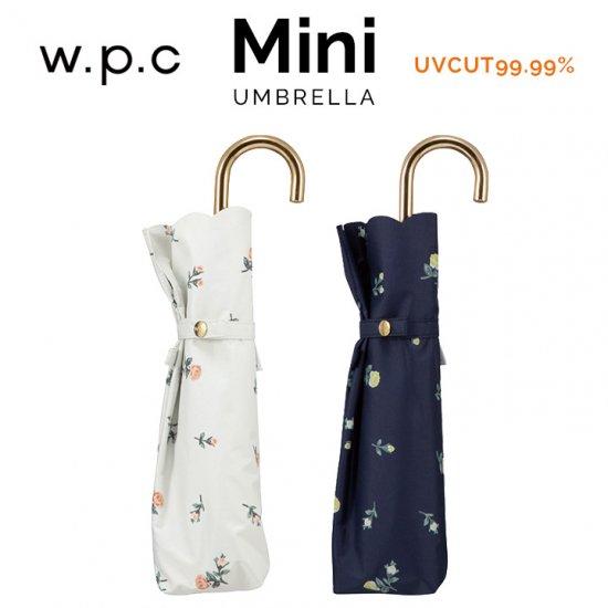 Wpc 日傘 遮光遮熱傘 折りたたみ傘 晴雨兼用傘 遮光ローズmini w.p.c ワールドパーティー