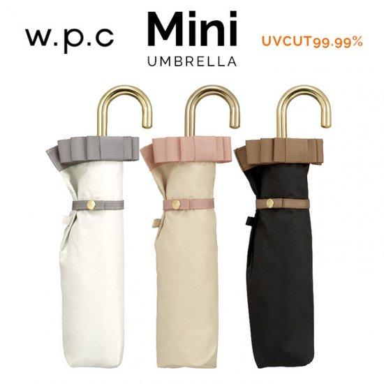 Wpc 日傘 遮光遮熱傘 折りたたみ傘 晴雨兼用傘 遮光バードケージ リムリボンmini w.p.c ワールドパーティー