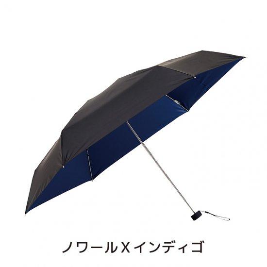 【mabu】折りたたみ傘 晴雨兼用100%遮光ハンディミニ for Men マブ
