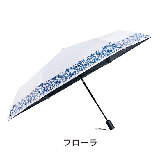 【mabu】レディース 折りたたみ傘 晴雨兼用 100%遮光 自動開閉ミニ マブ