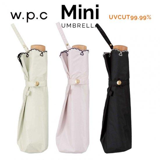 Wpc 日傘 遮光遮熱傘 折りたたみ傘 晴雨兼用傘 遮光軽量 ハートスカラップ mini w.p.c ワールドパーティー