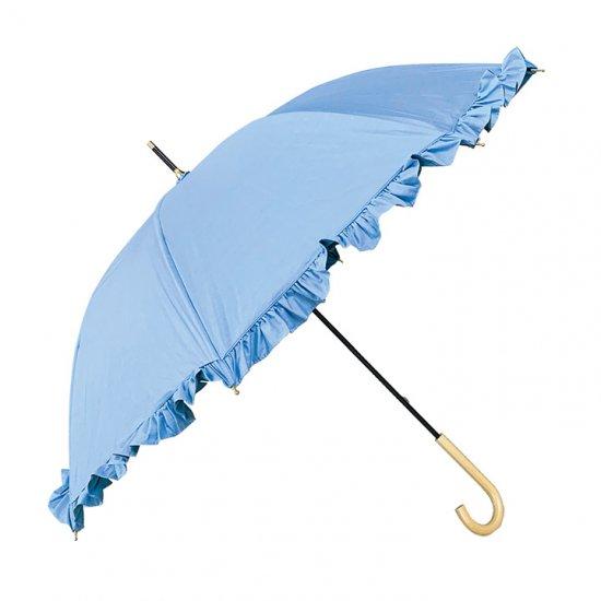 ウォーターフロント Waterfront 日傘 遮光遮熱傘 レディース傘 デニムフリルパラソル ショート丈 晴雨兼用UVカット99.99%傘 ウォーターフロント