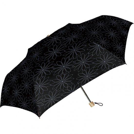 日傘 折りたたみ傘 裏ブラックコーティング 遮光率100% フラワーライン55cm 遮光遮熱傘 晴雨兼用傘