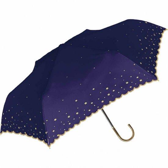日傘 折りたたみ傘 裏ブラックコーティング 遮光率100% ステラ 遮光遮熱傘 晴雨兼用傘