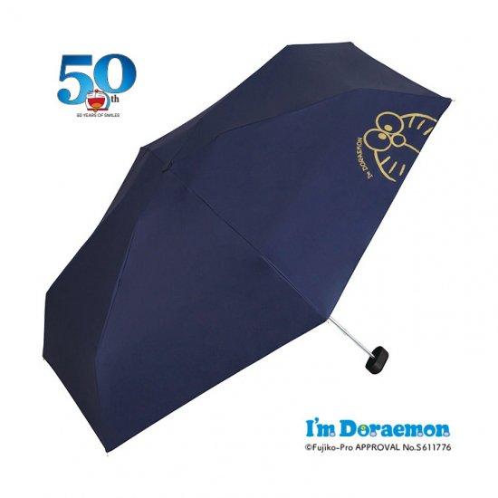 Wpc 日傘 遮光遮熱傘 折りたたみ傘 晴雨兼用傘 遮光ぼくドラえもんmini w.p.c ワールドパーティー