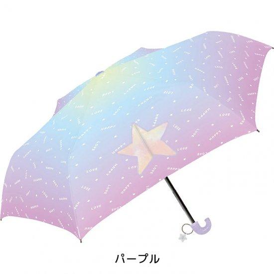 折りたたみ傘 かわいい子供用 女の子 軽量 ハッピーラブ 50cm 子供用記念品 シェイルシェイル