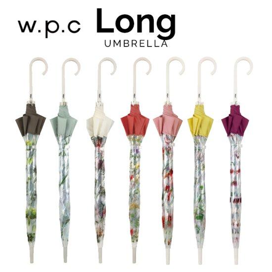 【Wpc】長傘 フラワー アンブレラ プラスティック 深張り
