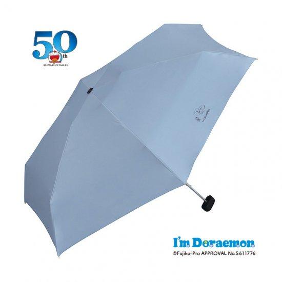 Wpc 日傘 遮光遮熱傘 折りたたみ傘 晴雨兼用傘 遮光四次元ポケット!?mini w.p.c ワールドパーティー