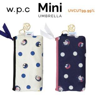 Wpc 日傘 遮光遮熱傘 折りたたみ傘 晴雨兼用傘 遮光通りぬけフープmini w.p.c ワールドパーティー