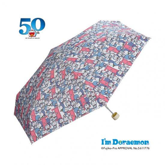 Wpc 日傘 遮光遮熱傘 折りたたみ傘 晴雨兼用傘 遮光ドラえもんがいっぱいmini w.p.c ワールドパーティー