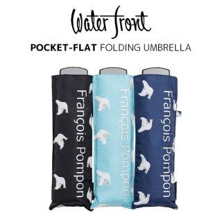 ウォーターフロント Waterfront 軽量 折りたたみ傘 ポケフラット55 ポンポン 白クマ  薄型 晴雨兼用傘