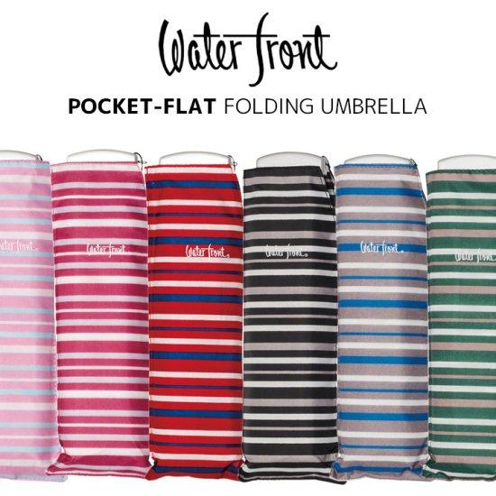 【waterfront】折りたたみ傘 軽量165g傘 薄型50cm ポケフラット ボーダー柄 ウォーターフロント シューズセレクション