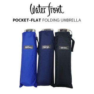【waterfront】折りたたみ傘 晴雨兼用傘 55cm 軽量174g ポケフラット55UV ダークカラー ウォーターフロント シューズセレクション