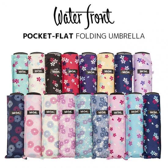 【waterfront】折りたたみ傘 晴雨兼用傘 軽量 ポケフラット和柄UV ウォーターフロント シューズセレクション