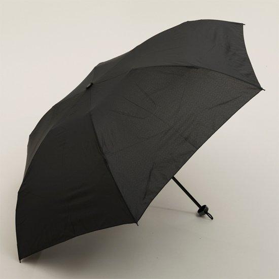 【waterfront】折りたたみ傘 超軽量113g 晴雨兼用傘 極軽カーボン三つ折53cm カーボン骨傘 ウォーターフロント シューズセレクション