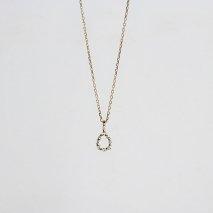 Amethyst & Pink Tourmaline Fork Ring | K10YG