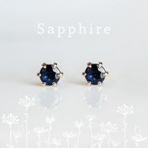 Sapphire Pierce   K18