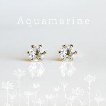 Aquamarine Pierce   K18