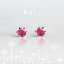 Ruby Pierce | K18