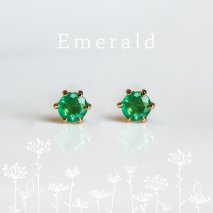 Emerald Pierce | K18
