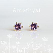 Amethyst Pierce | K18