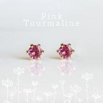Pink Tourmaline Pierce | K18