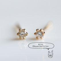 Diamond Pierce 0.1ct | K10YG