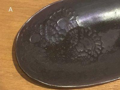 やまぐちあさこさんの漆黒のオーバルパスタ皿
