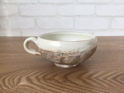 汚れがつきにくい工夫のカップ 古谷浩一さんの渕荒横彫 手付きスープカップ(丸)