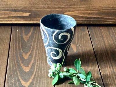松本伴宏さんのビアカップ(信楽)