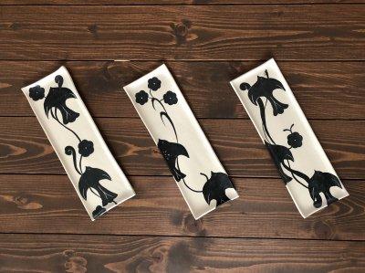 和洋折衷様々な用途な長皿(鳥)矢島操さんの器