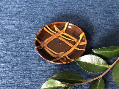 京都加藤久美子さんのスリップウェア 箸休め用のお皿として