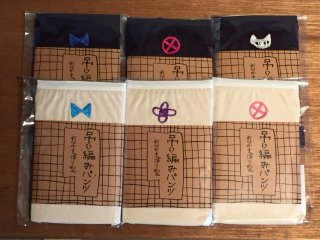 スーピマコットン 吊り編みパンツ(おなかすっぽり型)