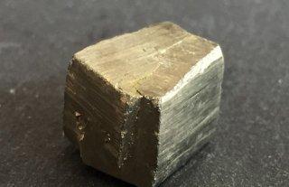 天然石 タンブル パイライト