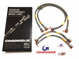 GOODRIDGE プレミアムパフォーマンスブレーキライン ステンメッシュブレーキホース   BMW E90 E91 E92 3シリーズ (M3含む)