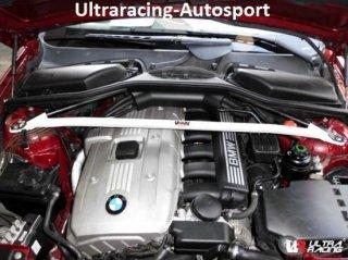 UltraRacingフロントストラットタワーバー BMW E63 630