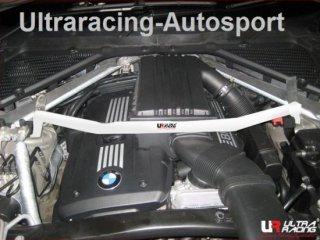 UltraRacingフロントストラットタワーバー BMW E70 X5