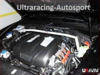 UltraRacing  フロントストラットタワーバー PORSCHE 958 Cayenne