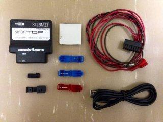 smarttop スマートトップ STLFPT2  プジョー307CC