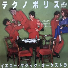 Yellow Magic Orchestra / Technopolis テクノポリス (7