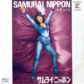Eiko Shuri 朱里 エイコ / Samurai Nippon サムライ・ニッポン (7
