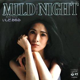 Ayumi Ishida いしだ あゆみ / Mild Night マイルド・ナイト (7
