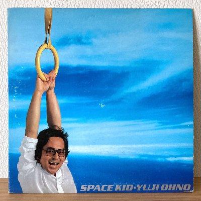 Yuji Ohno 大野雄二 / Space Kid