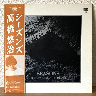 Yuji Takahashi 高橋悠治 / The Seasons シーズンズ