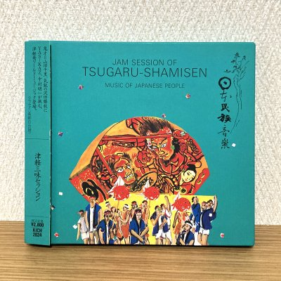 V.A. / Jam Session Of Tsugaru-Shamisen (CD)