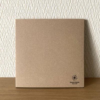 Ennui / feather (CD)